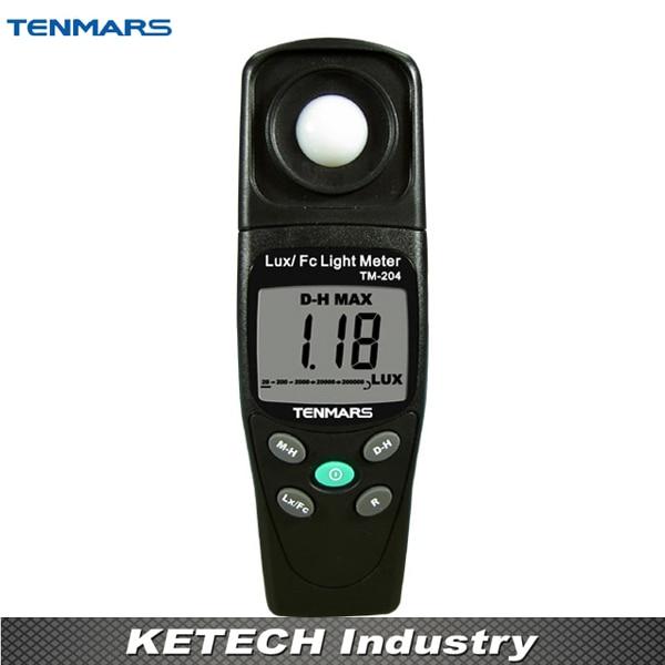 Integrated Digital Light Meter Lux Meter Photometer TM-204
