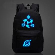 Японский рюкзак с аниме Наруто, классный светящийся школьный ранец с принтом ночи для подростков, дорожный мультяшный рюкзак из ткани Оксфорд
