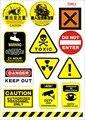 Logotipo aviso amarelo e preto guitarra do doodle laptop adesivos à prova d ' água protetor solar removível PVC adesivos de carro mini pedido de us $ 5