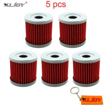 5x FILTR OLEJU dla SUZUKI DRZ 400 400E 400 S 400SM LTZ400 LTR450 LTZ 400 LTR 450 KAWASAKI KLX400SR ATV Dirt motor Bike tanie i dobre opinie XLJOY 4 3cm 4 4cm Oil Filter Filtry oleju 175g 43cm Oil Filter Replace HF139 KN139 LTZ400 Oil Filter For SUZUKI DRZ 400 400E 400S 400SM LTZ400 LTR450 LTZ 400 LTR 450