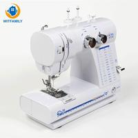 Household multifunctional electric sewing machine,with side whipstitch function,with pedals,can replace the presser foot
