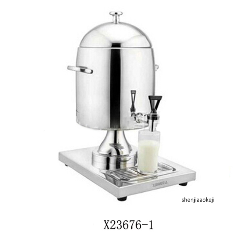 Stainless steel delux cold milk container X23676-1 Commercial cold drink machine 10.5L tripod juice stove cold drink dispenser