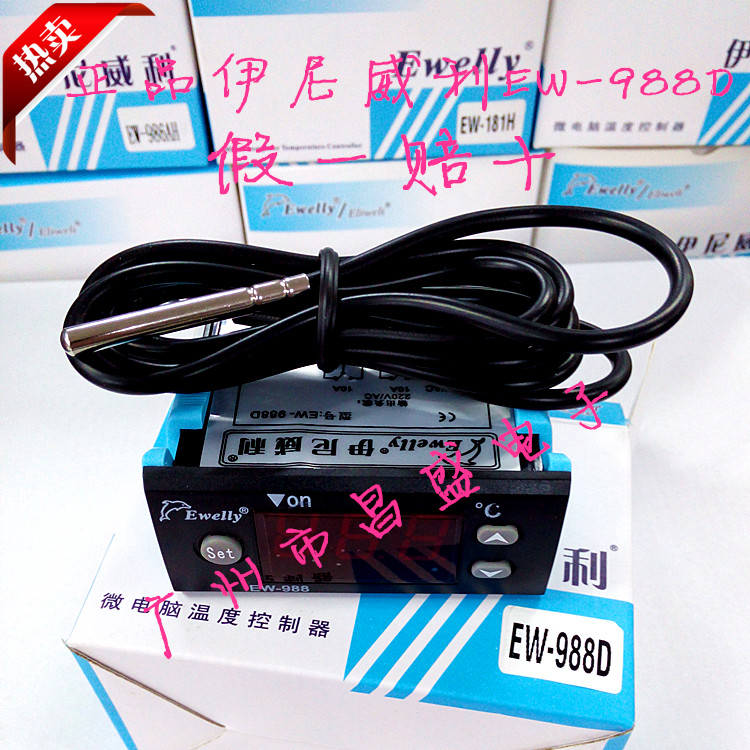 Ewelly EW-988D refrigerant temperature table temperature controller heating control output  цены