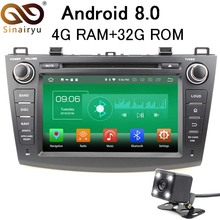 4G RAM HD 1024*600 Android 8.0 Car DVD Multimedia Video Player Head Unit For MAZDA 3 2009 2010 2011 2012 GPS 3G 4G Radio Stereo