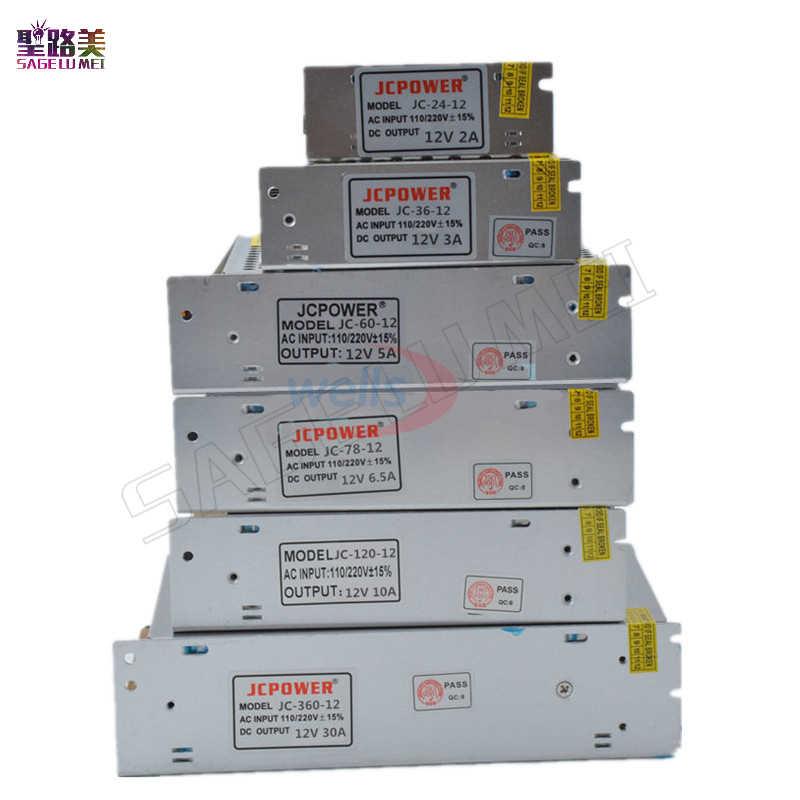 DC12V 1A/2A/3A/5A/6.5A/8.5A/10A/12.5A/16.5A/20A/25A/30A/33A/40A переключатель светодиодный Питание для WS2811 5050 3528 3014 Светодиодные ленты лампы