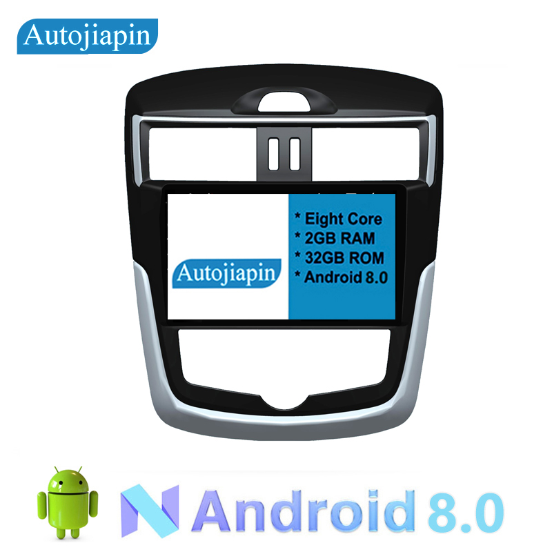 AUTOJIAPIN Eight Core Android 8.0 2G RAM 1024*600 Car multimedia GPS Navi player With Touch Screen For Nissan tiida 2011 2014
