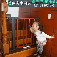Children Pet Dog Safety Door Stair Guardrail Fence High End Solid Wood Automatic Boring Door Closing