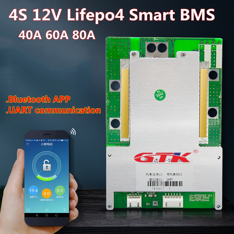 Smart 4S 12V 40A 60A 80A 100A Lifepo4 same port BMS with bluetooth APP UART communication for 12V Lifepo4 battery pack diy