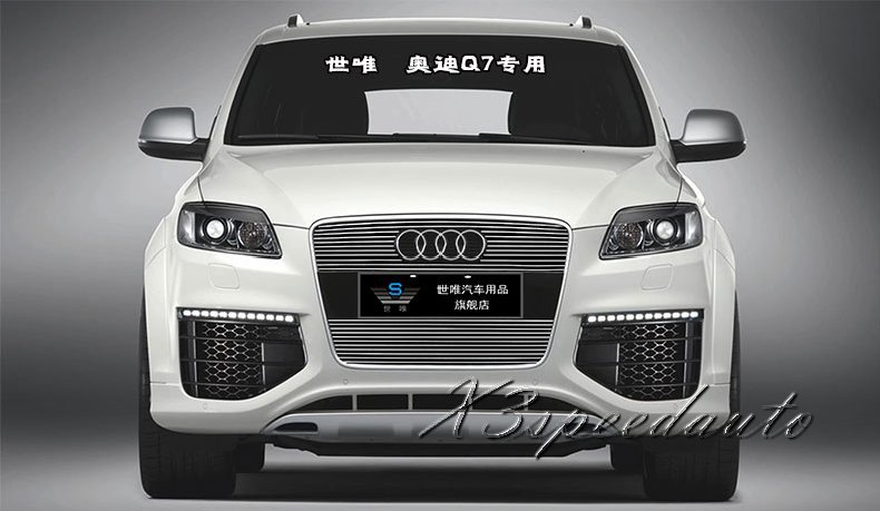 For audi q7 2010 2011 2012 grill grille front center racing cover trim high quality new aluminum allo