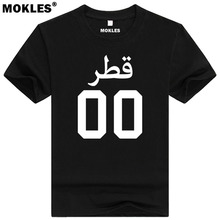 STATE OF QATAR t shirt diy free custom made name number qat T-Shirt nation flag qa arab arabic country print university clothing