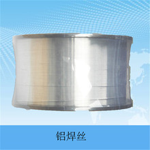 welding Aluminium electrode dia1.0