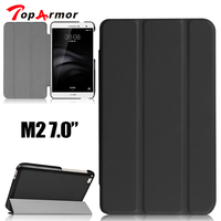 TopArmor Magnet Flip Pu Leather Case Cover For Huawei Mediapad T2 7 0 Pro Tablet Cases