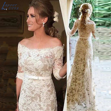 LAYOUT NICEB SHJ361 Half Sleeves Mermaid Wedding Dress 2019