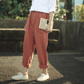 SERENELY 2017 Spring Autumn Women Pants Vintage Casual Fluid Solid Long Linen Pants Loose Trousers for Women Harem Pants