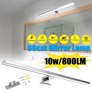 10W 800LM Waterproof Aluminum