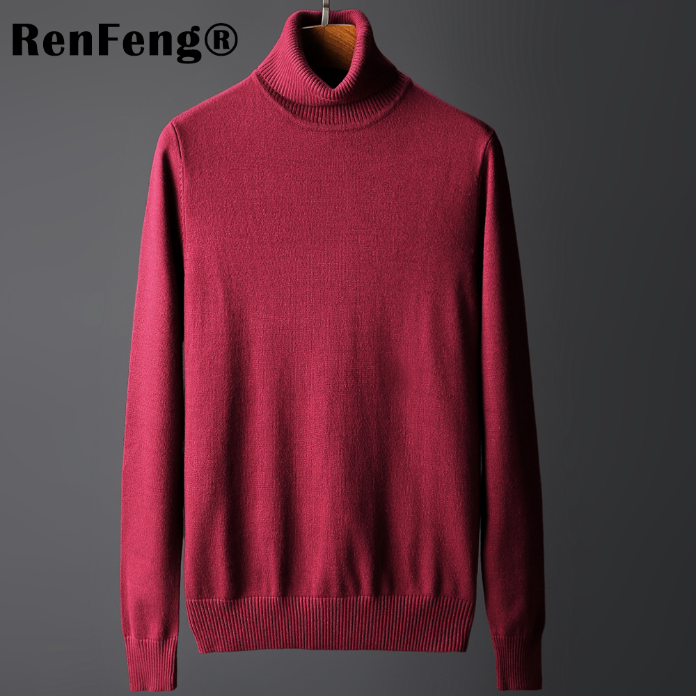 Winter High Neck Thick Warm Sweater Men Turtleneck Cardigan Wool Mens Sweaters Slim Fit Pullover Men Knitwear Male Double collar (6)
