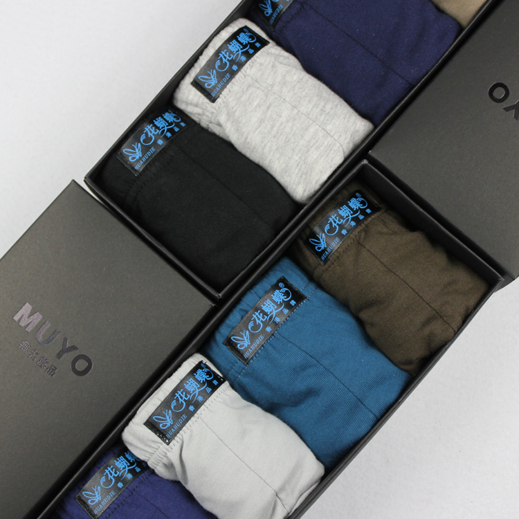 Free Shipping Commercial male cotton u loose plus size fat male boxer panties gift box set 3pcs/lotand 4pcs/lot