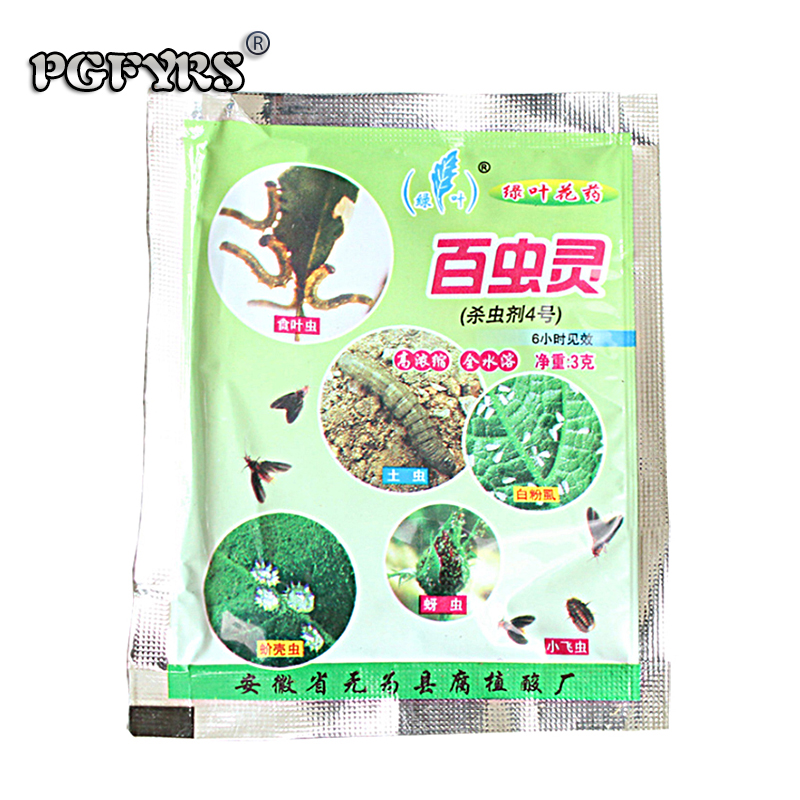 5 Pcs/ Set Chemical Insecticide Anther Flowers Insecticide Effective Pesticides Prevention Of Pests Plant Successfully Grown