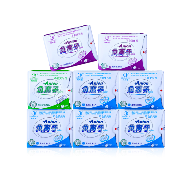 The monthly love negative ion sanitary napkin 5 packs daily 2 packs the night with 1 pack of pads to pack the pure cotton and th морозильный шкаф love the snow 1 2 1 5 1 8