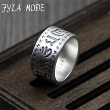 FYLA MODE Om Mani Padme Hum Ring Restoning Ancient Stylish Antique Charm Finger Ring Personality Simple S999 Pure Silver Jewelry