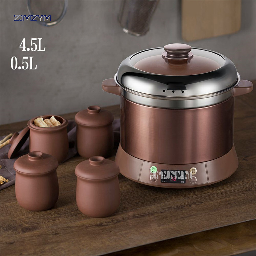 220V/50hz 600w 4.5L big liner+4 pieces 0.5L capacity Purple Clay liners Electric cooker Water stew pot DDZ-A45B1 Multi Cookers bear ddz b12d1 electric cooker waterproof ceramics electric stew pot stainless steel porridge pot soup stainless steel cook stew