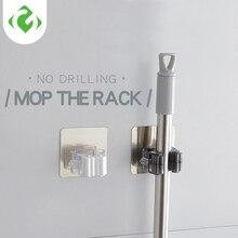 Wall Mounted Mop Organizer Holder Rack Self Sticking Brush Broom Hanger Hook Kitchen bathroom Mops storage Racks drop 1pc Strong