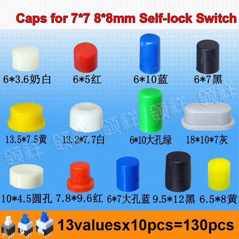 13valuesx10pcs=130pcs Caps for 7*7 8*8mm 7x7 8x8mm Selflock Tactile Push Button Switch 50pcs lot 6x6x7mm 4pin g92 tactile tact push button micro switch direct self reset dip top copper free shipping russia