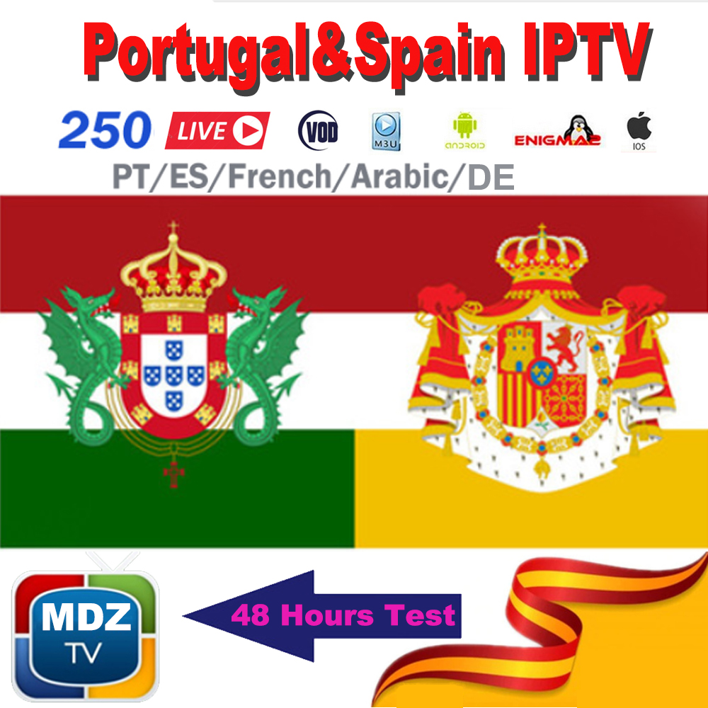 IPTV1