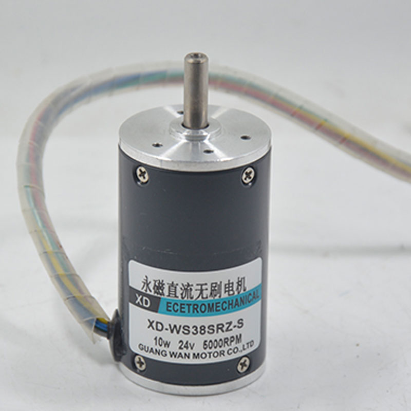Low-noise 10W Permanent Magnet Brushless Direct Motor DC12V 2000rpm Speed Regulating Electric Machinery Positive Reversal Motors