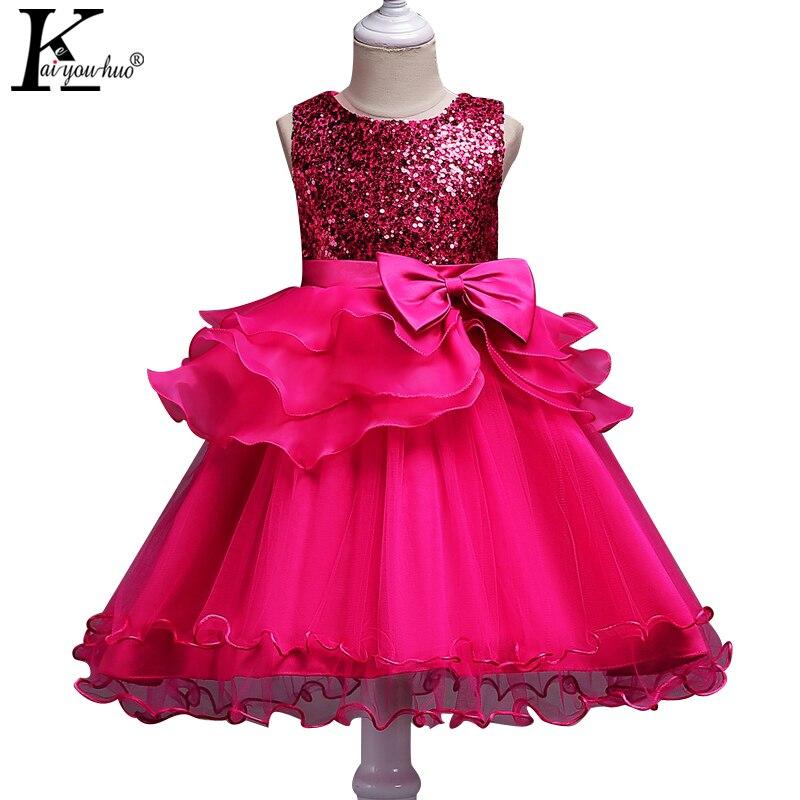 Formal Christmas Dress
