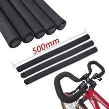2 Piece Travel Bicycle Grips 50 CM Sponge Foam Road Bike Grips With Bar End грипсы ethic foam grips black