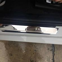 For Accessories Skoda Rapid Ultra Thin Door Sill Pedal Scuff Plate Stainless Steel Guard Protector Car Styling Sticker 2012 2019