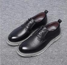 MFU22/Новинка 2019 г. весенняя мужская обувь на шнуровке, трендовая мужская повседневная обувь