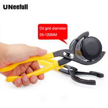 12 inch Adjustable Oil Filter Wrench Pliers Long Handle Grip Wrench Plier Oil Filter Spanner Ferramentas Manuais For Auto repair 1 2 strong and sturdy firm design fillet scaffolding long hexagonal socketherramientas automotriz ferramentas manuais tools