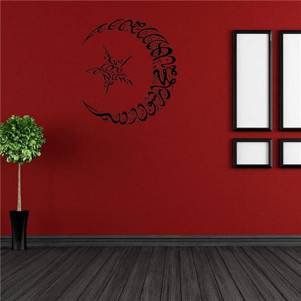 hot sale diy wallpaper islamic quote wall stickers home decor muslim letters home decoration parede vinyl - Islamic Home Decoration