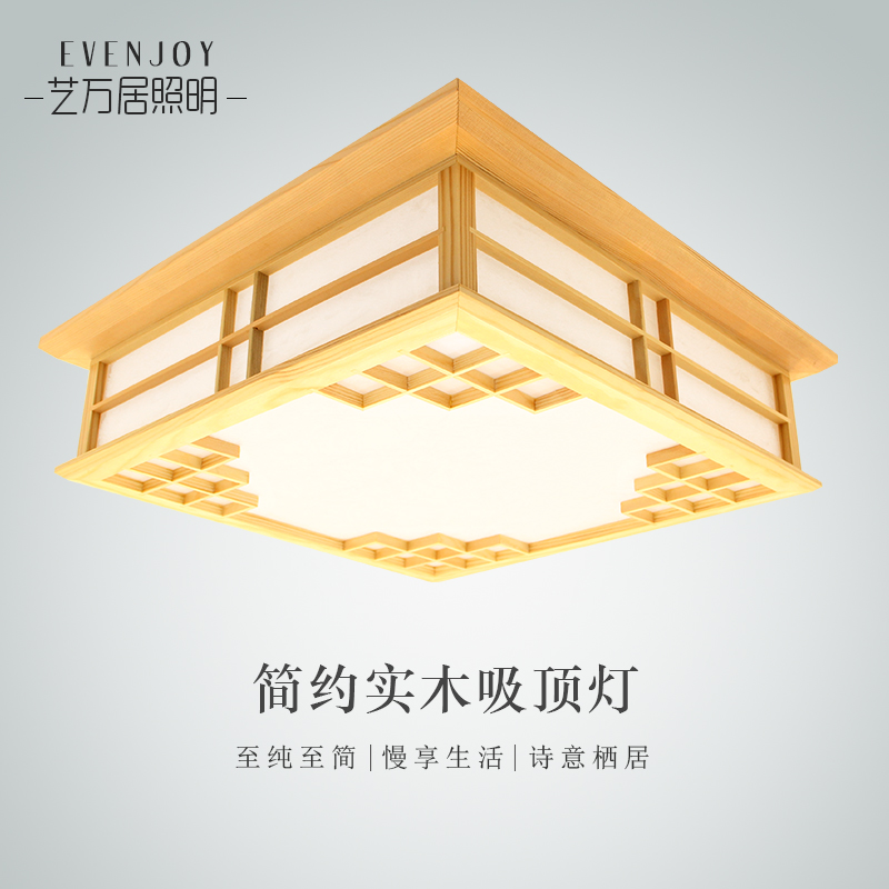 ₪Japanese style Delicate Crafts Wooden Frame Ceiling Light led ...