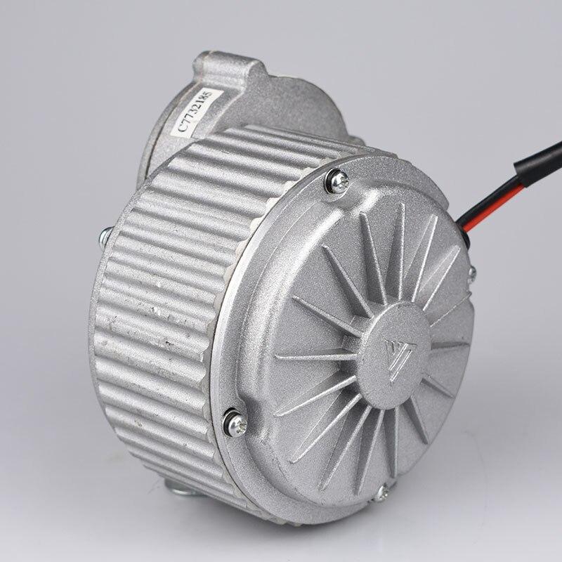 E Roller Zubehör MY1018 250W 24V DC Getriebe Gebürstet Motor Elektrische Fahrrad Motor Ebike Pinsel DC Motor