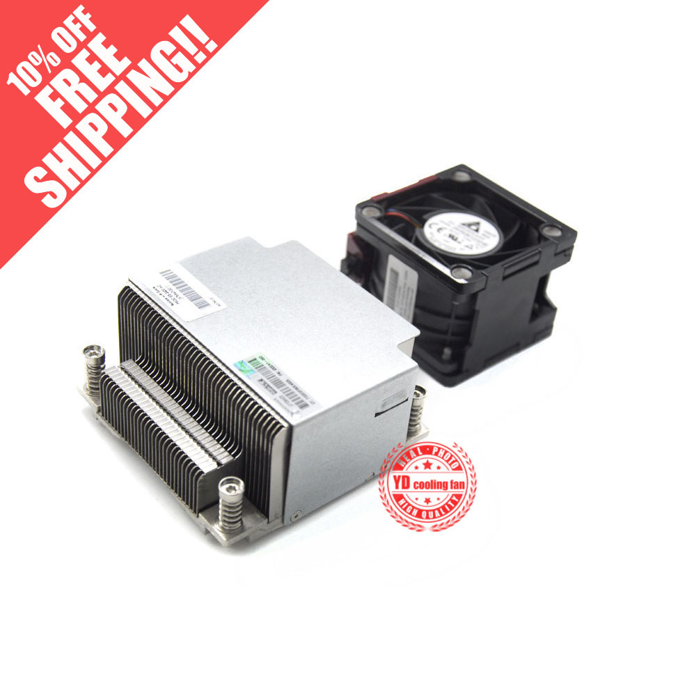 цены FOR HP DL388P 388E G8 server Upgrade Kit fan+heatsink 654577-001 663673-001