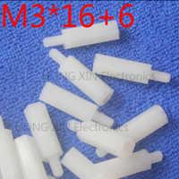 M3*16+6 white 1pcs 16mm Nylon Standoff Spacer Standard M3 Male-Female Standoff Kit Repair Set High Quality PC tool