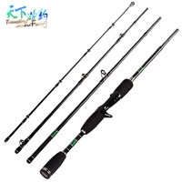 Travelling Casting/Spining Fishing Rod 1.98m 99% Carbon Fiber VEA Handle 4 SEC M Power Baitcasting Fishing Pole For Bass Carp