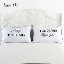 JaneYU 2Pcs Pillowcases Red Heart Together Pillowcase Super Soft Pillow Cover for Wedding Valentines Gift 23 colors