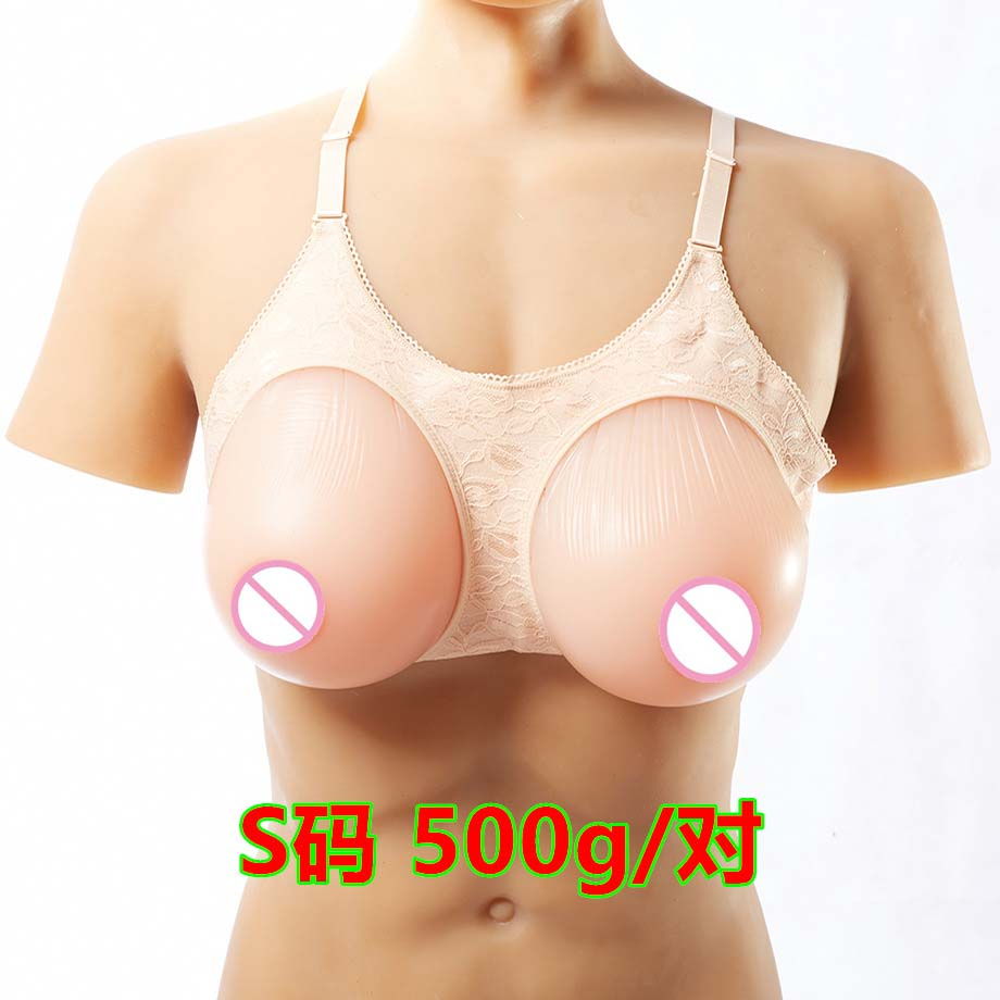 1 pair 500g A Cup 2 In 1 Woman Fake Silicone Breast Forms Cotton Bra Pads False Boobs Tits Underwear False Chest drag queen 1 pair 500g a cup simulation real skin bionic silicone breast form cd siamese tg transsexuals fake boob tits transgender chest