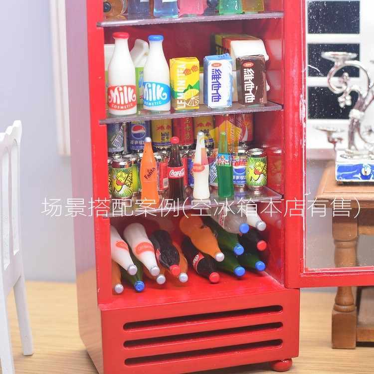 G05-X4608 crianças presente do bebê brinquedo 1:12 casa de bonecas mini móveis em miniatura rement liga barra geladeira sem alimentos 1pcs