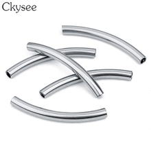 10pcs/lot Stainless Steel Curved Tube Beads Big Hole Metal Spacer Fit 1.2 3 5 mm Round Leather Cord For Diy Jewelry Making