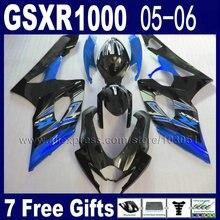 Качественную инъекции Формованных мотоциклов Обтекатели наборы для Suzuki 2005 k5 черный синий 2006 GSXR1000 05 GSXR 1000 06 комплект обтекателей