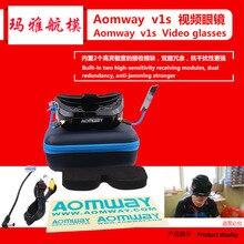 AOMWAY Commander V1S 64CH 3D Видео очки FPV для наружных осветительных приборов 5,8G головная близорукость может быть предоставлена, обновленная версия V1