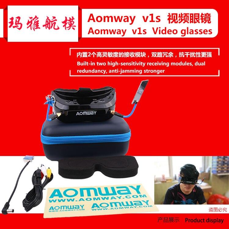 AOMWAY Commander V1S 64CH 3D lunettes vidéo FPV artefact 5.8G myopie port de tête disponible, version améliorée de V1
