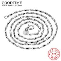 Wholesale Sterling Silver Jewelry Pure Silver Water Wave Chain Necklace Real Solid 925 Sterling Silver Link