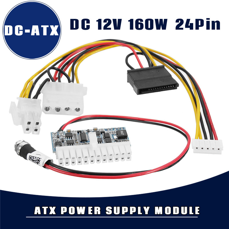 160W 24Pin DC 12V Pico ATX Switch PSU Auto Car Mini ITX High Power Supply Module заправочный блок на бочку piusi pico 12 k24 m f00202060