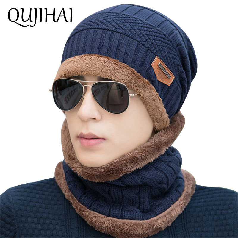 QUJIAHI Neck Warmer Winter Hat Men Women Scarf Knit Beanie Cap For Men Thick Knitted Hat Skullies Beanies